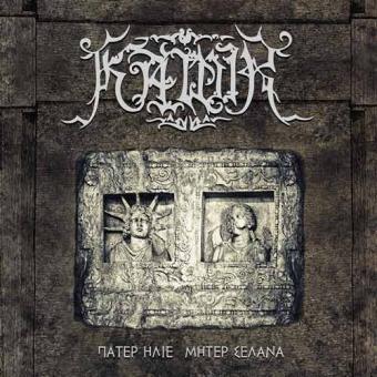 Kawir - Father Sun Mother Moon - DigiCD