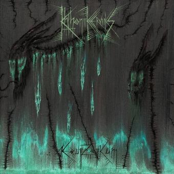 Khthoniik Cerviiks - Æequiizoiikum - Gatefold LP