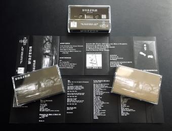 Burzum – Burzum - MC