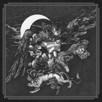 Deus Mortem - Kosmocide - Gatefold LP