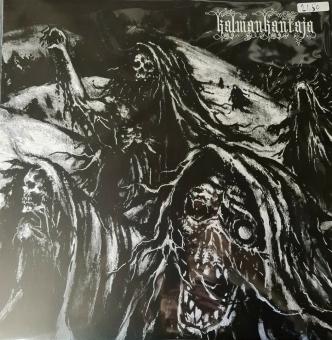 Kalmankantaja - Metsänkulkija - LP