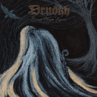 Drudkh - Eternal Turn of the Wheel - Digipak CD