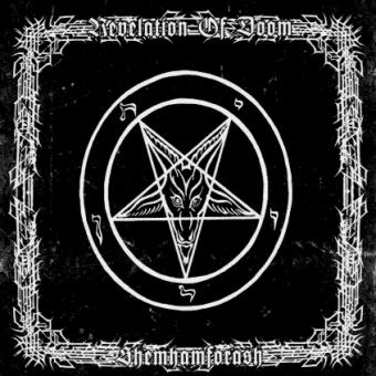 Revelation of Doom - Shemhamforash - CD