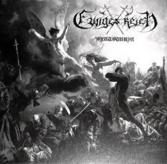 Ewiges Reich - Blutsturm - CD