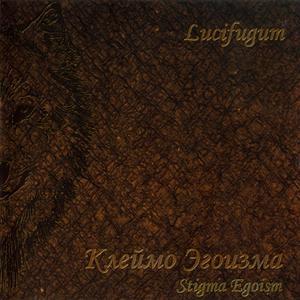 Lucifugum - Stigma Egoism - CD