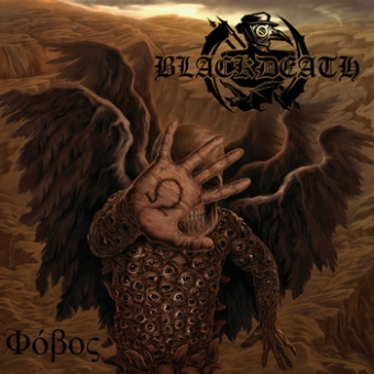 Blackdeath - Phobos - CD