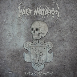 Naer Mataron - Long Live Death - DigiCD