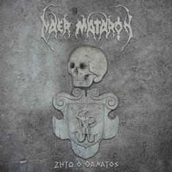 Naer Mataron - Long Live Death - DigiCD