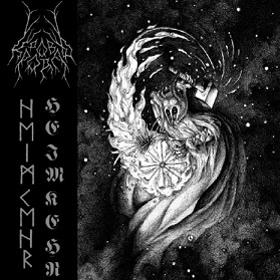 Krow Roda - Heimkehr - CD