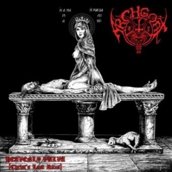 Archgoat - Heavenly Vulva (Christs Last Rites) - Digi-MCD
