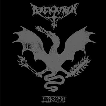 Arckanum - Antikosmos - Boxset
