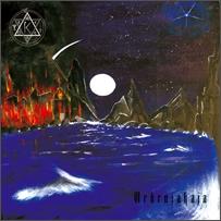 IC Rex - Vedenjakaja - CD