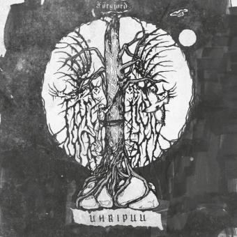 Förgjord - Uhripuu - CD