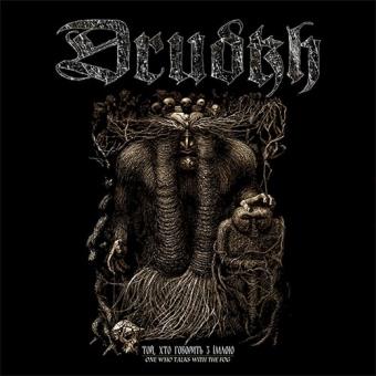 Drudkh / Hades Almighty - Split-LP