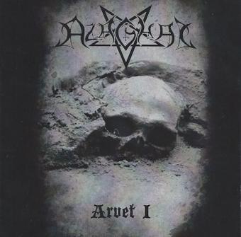 Azaghal - Arvet I - CD