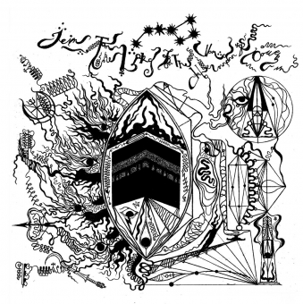 Tetragrammacide - Primal Incinerators of Moral Matrix - CD