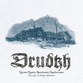 Drudkh - A Few Lines In Archaic Ukrainian - Digipak CD